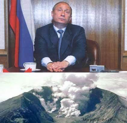 Huaynaputina Хуйнапутина (Huaynaputina)   это вулкан, а не политическая позиция