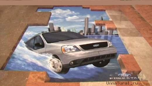 streetpainting ford 1 3D искусство на улицах города (3D Pavement Art)