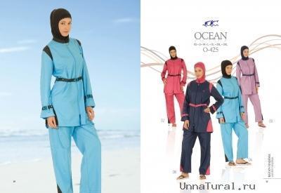 arab Буркини   арабские бикини