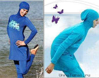 arab1 Буркини   арабские бикини