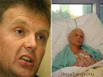 alexander litvinenko 31 Смерть им к лицу...