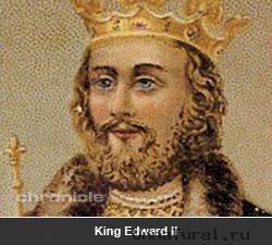 king edwardII 4 Смерть им к лицу...