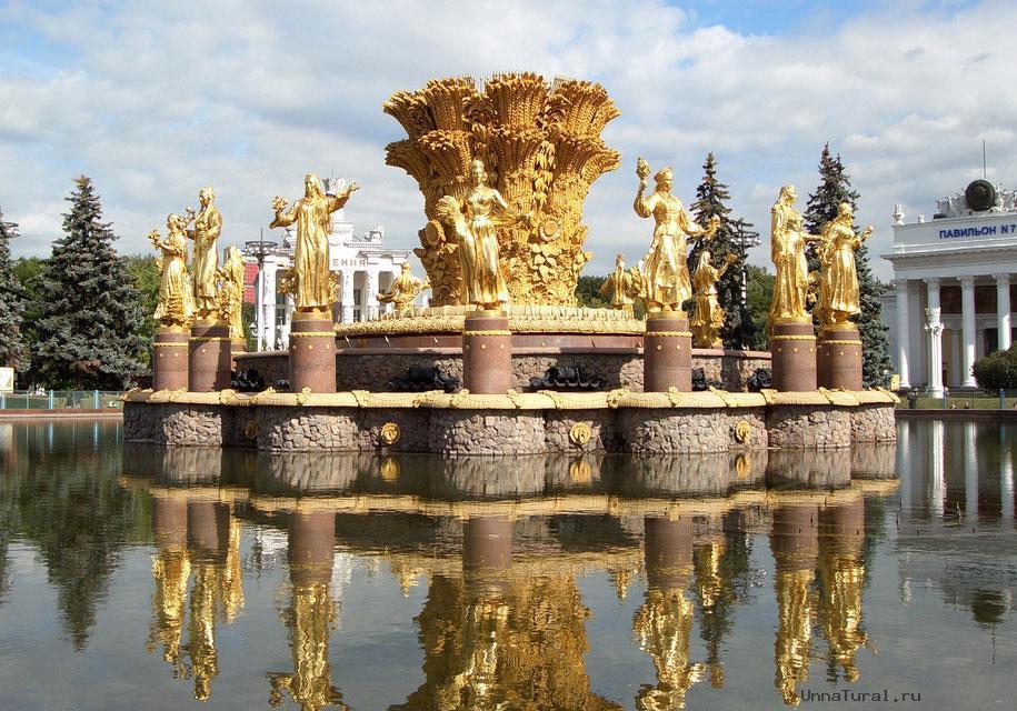 fount26 Cамые необычные фонтаны. (Часть I)