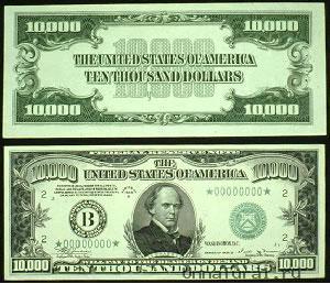 money Много много денег