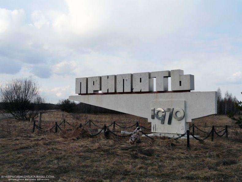pripjat00 Необычные граффити города Припять