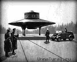 6 Летающие тарелки Третьего рейха
