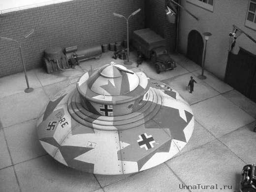 9 Летающие тарелки Третьего рейха