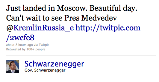 term to med Арнольд Шварценеггер посетил Москву