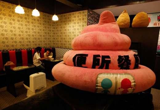 toilet restaurent5 571x391 Топ 10. Самые необычные рестораны