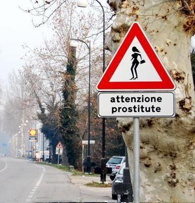 znak11 Самые необычные дорожные знаки