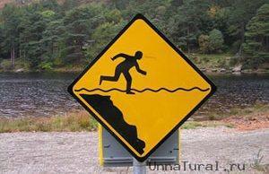 znak15 Самые необычные дорожные знаки