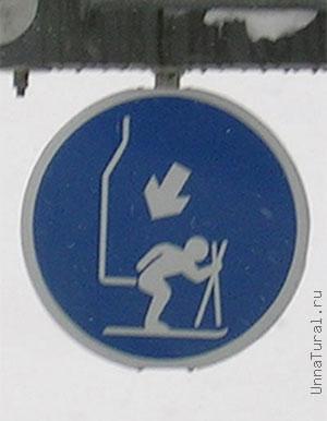 znak16 Самые необычные дорожные знаки