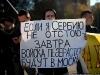 thumbs 00s В Белграде жители взбунтовались, после того как власти решили устроить в городе гей парад
