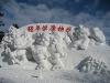 thumbs 380523797 d551ff89cf z Самые удивительные и невероятные работы скульпторов со всего мира, ставшие жемчужинами Харбинского международного фестиваля ледяных и снежных скульптур