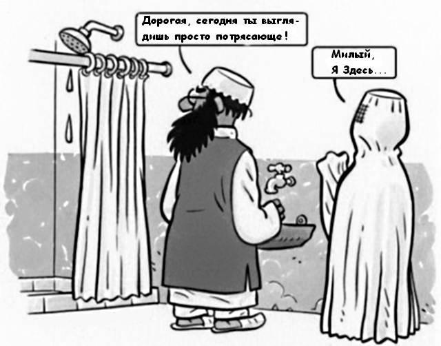 arab wife Милый, Я здесь...