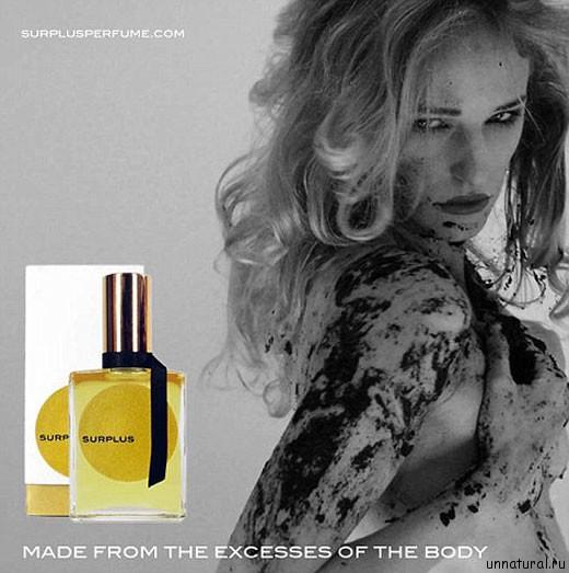 Surplus perfume 1 Пикантная туалетная вода из человеческих фекалий