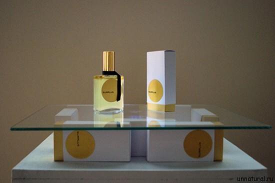 Surplus perfume 3 Пикантная туалетная вода из человеческих фекалий