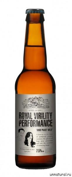 Королевский стояк: пиво с эффектом виагры