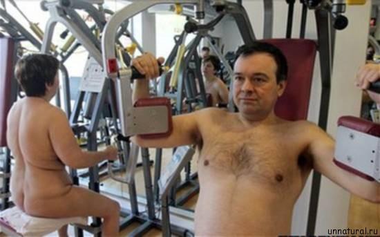 nudist gym Нудистский тренажерный зал Легкий