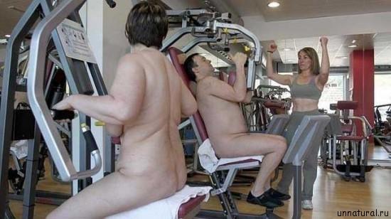 nudist gym 1 Нудистский тренажерный зал Легкий