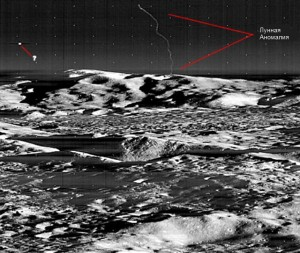 joseph skipper lunar ufo 1 300x253 Странные дела творятся в Солнечной системе: с поверхности Луны взлетело нечто, а на Марсе кто то роет туннели