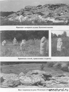 080911 0859 2 Юрий Марчук – Проникновение. Часть 2