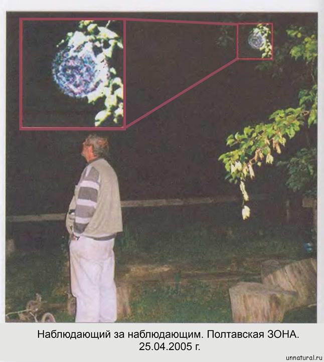 080911 0859 26 Юрий Марчук – Проникновение. Часть 2