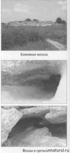 080911 0859 3 Юрий Марчук – Проникновение. Часть 2