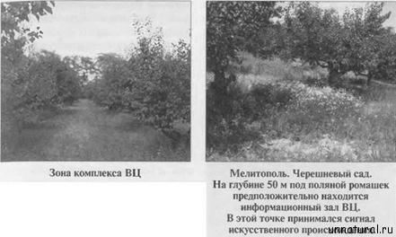 080911 0859 9 Юрий Марчук – Проникновение. Часть 2