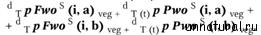 081211 2005 19 Владимир Финогеев   Теория машины времени. Часть 3