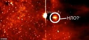 Mercury UFO 300x135 У Меркурия припарковался гигантский космический корабль? Ученые сбиты с толку, в Солнечной системе появился неопознанный объект, размером с небольшую планету