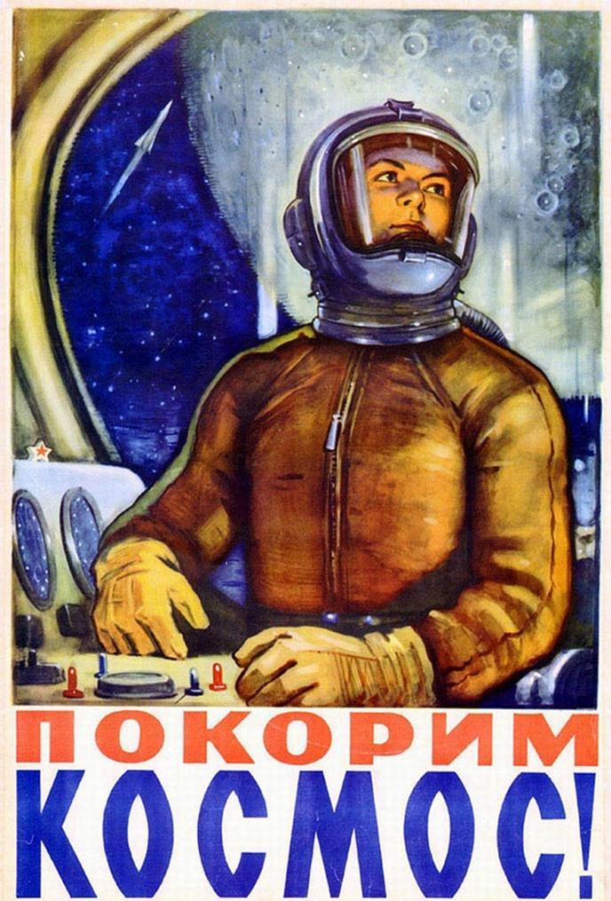 070812 1149 7 Полет на Марс