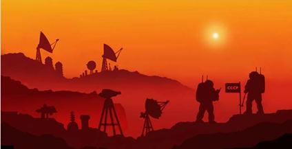 072812 0917 7 Марсианская программа СССР
