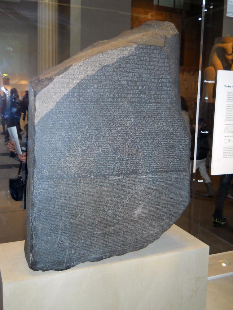 100112 1728 5 Пирамиды и брюхо Медведицы. Часть I