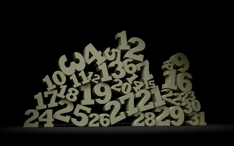 102512 1526 7 Каждое целое число — его друг. Харди и Рамануджан