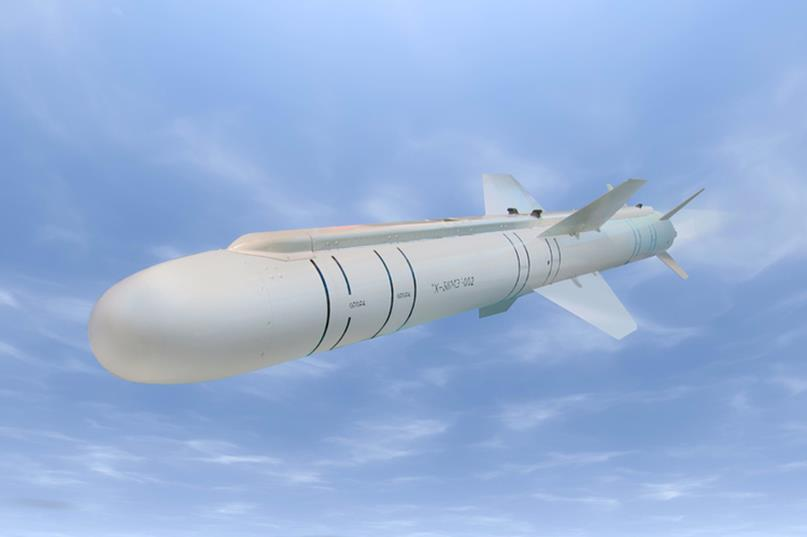 100713 1133 17 Разработка ракет носителей с воздушным стартом дли запуска малых космических аппаратов. Часть IV