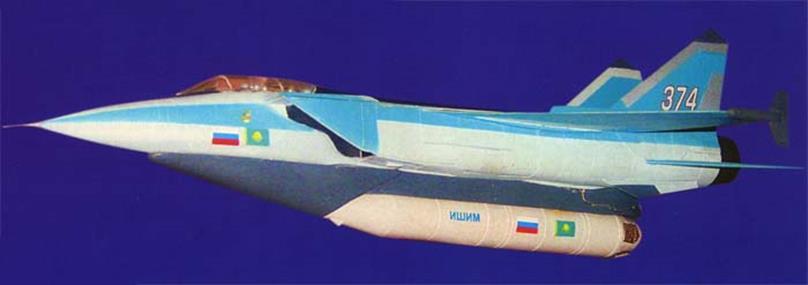 100713 1133 18 Разработка ракет носителей с воздушным стартом дли запуска малых космических аппаратов. Часть IV