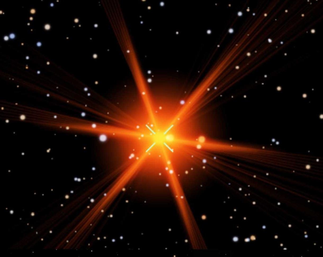 p4 Самая близкая к Солнцу звезда