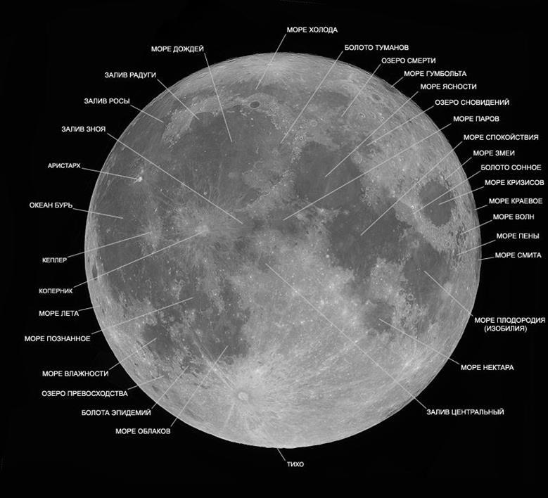 012714 1054 1 Лунные материки и моря. Часть I