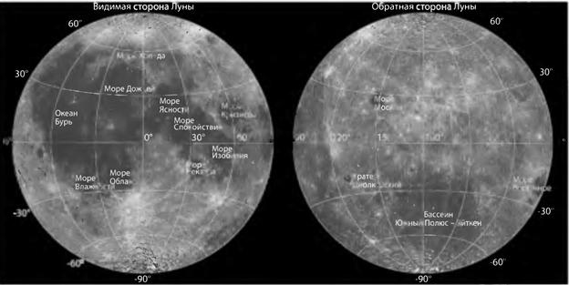012714 1054 3 Лунные материки и моря. Часть I