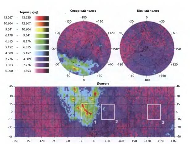 041014 1800 12 Исследования состава лунных пород и наличия лунных ресурсов. Часть IV