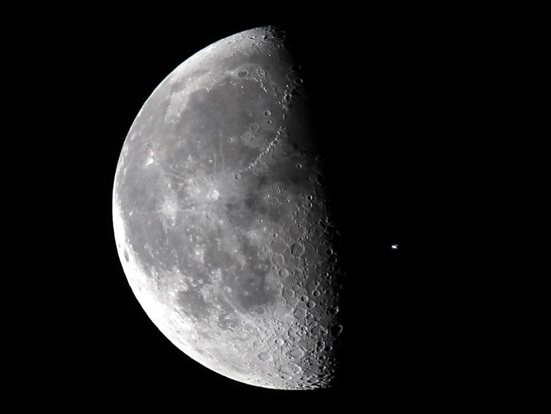 051614 1939 1 Исследование Луны как среды обитания человека и функционирования технологических и производственных комплексов