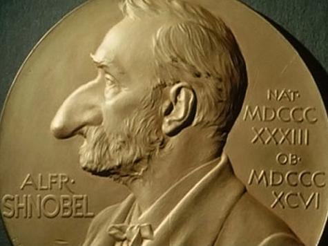 13 Главная награда для британских ученых