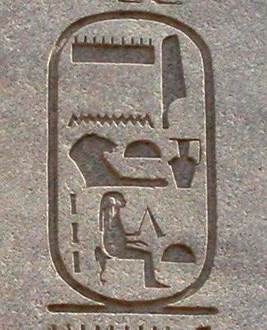 a8 Древний Египет: мифы и ляпы