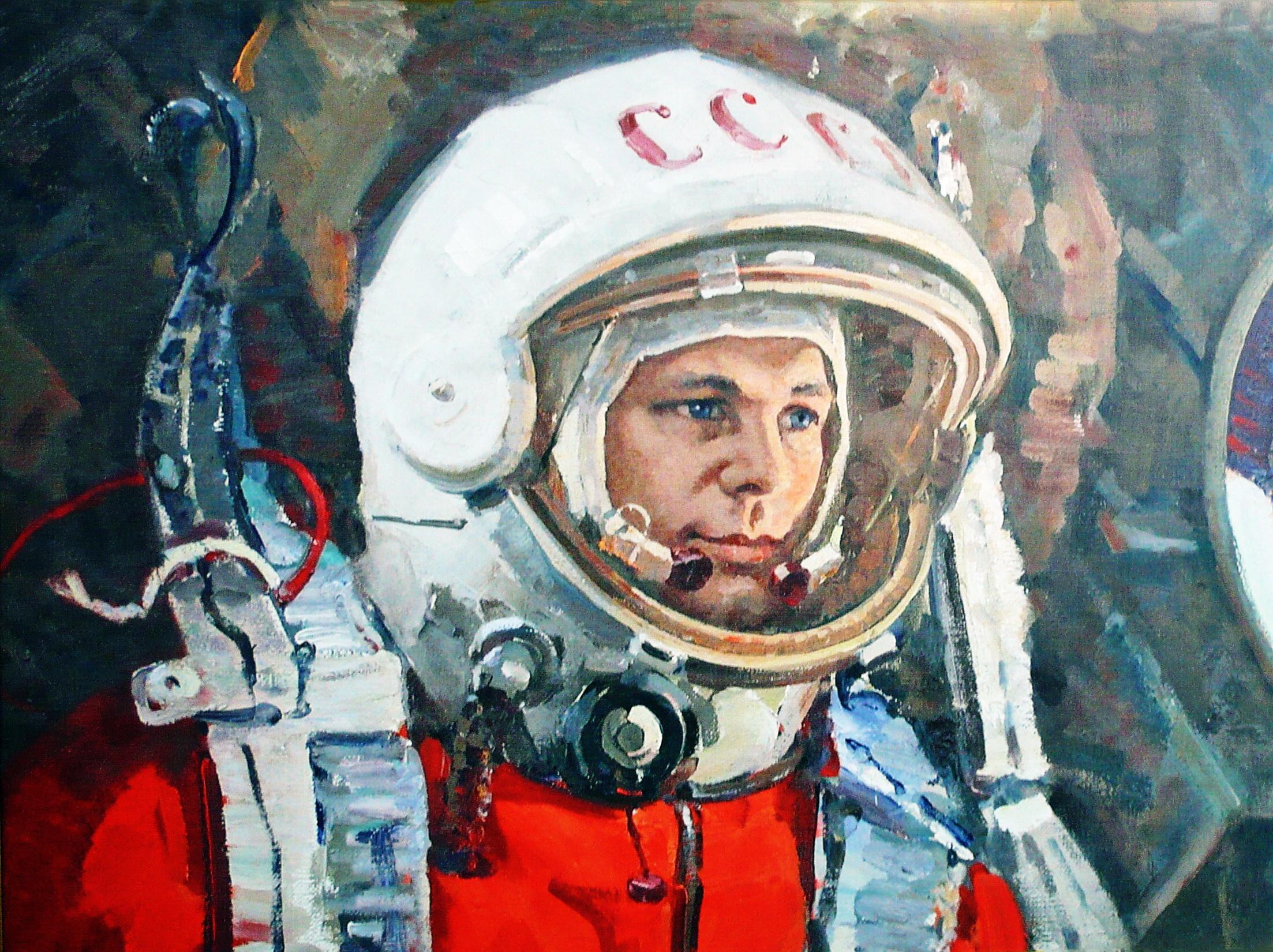 a1 Юрий Гагарин   гражданин Земли