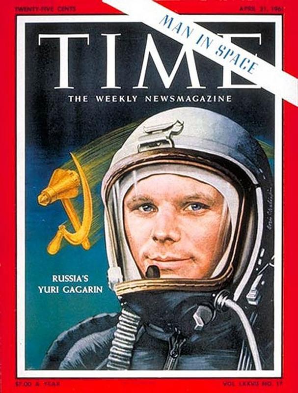 a15 Юрий Гагарин   гражданин Земли