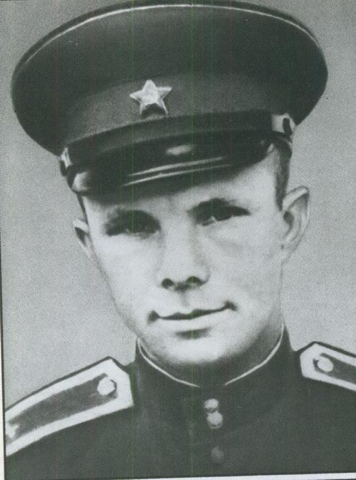 a5 Юрий Гагарин   гражданин Земли