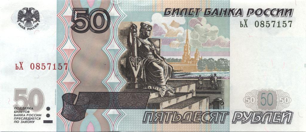 25 Сделано в России: русские дореволюционные изобретения