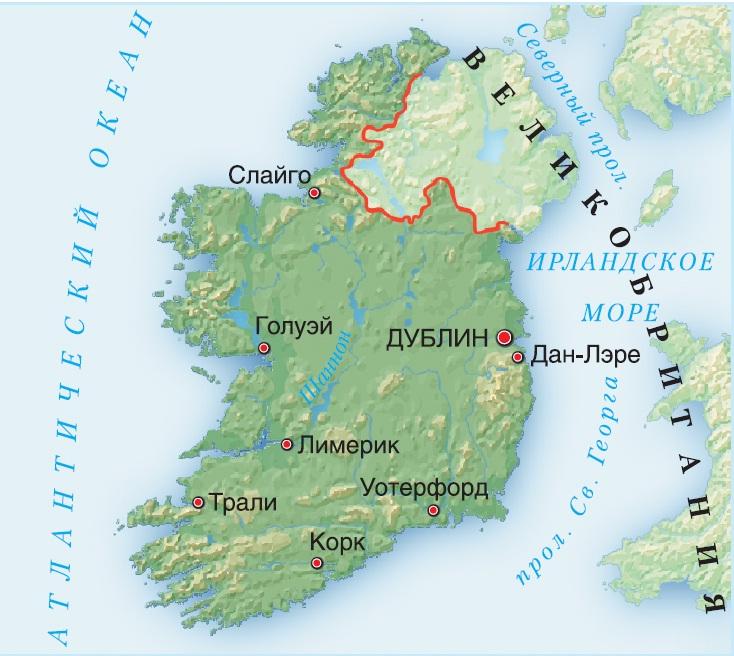 f1 Ирландия мифическая