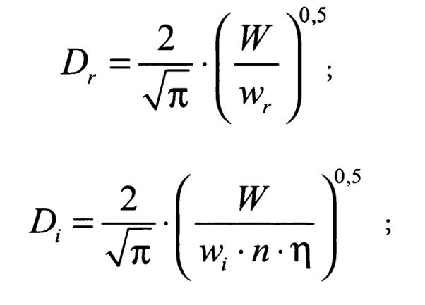 021916 2051 4 Концепция космической системы энергоснабжения в микроволновом или оптическом диапазоне частот